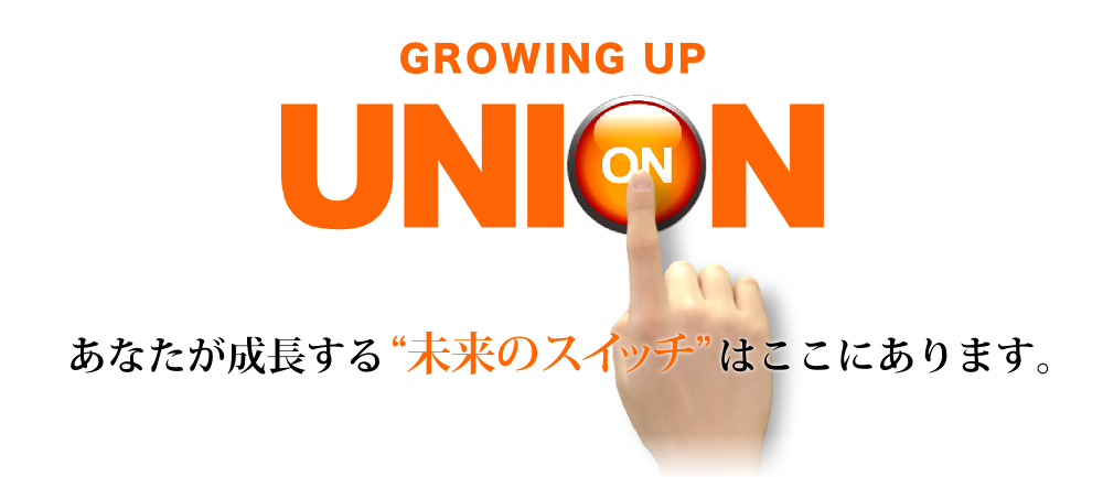 GROWING UP UNION !